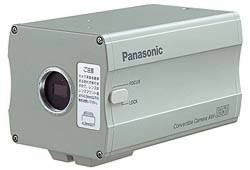 Repair of Panasonic AW-E300A