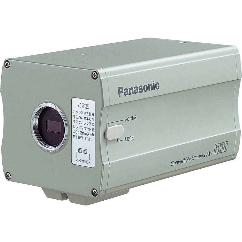 Repair of Panasonic AW-E350