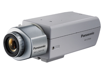 Repair of Panasonic WV-CP284